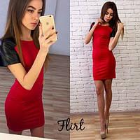 Женское облегающее платье мини (2 цвета)