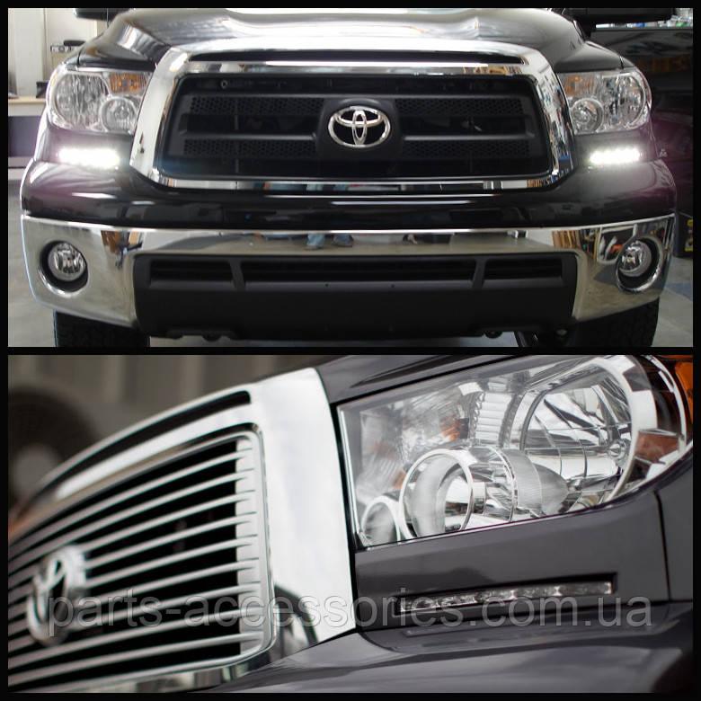 Toyota Tundra 2007-2013 ходовые огни под передние фары Новые