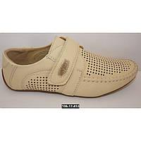 Летние мокасины, туфли для мальчика, 33-38 размер, супинатор