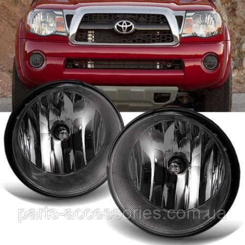 Toyota Tacoma 2005-11 туманки протитуманні фари Нові димчасті