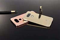 Металлический зеркальный чехол бампер Mirror для LG G5 (4 цвета в наличии)