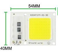 LEd Smart IC 30w 6000K Светодиод 30w светодиодная матрица 30w с драйвером на борту