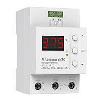 Терморегулятор Terneo kt20