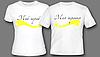Футболки влюбленным, парные футболки на на заказ