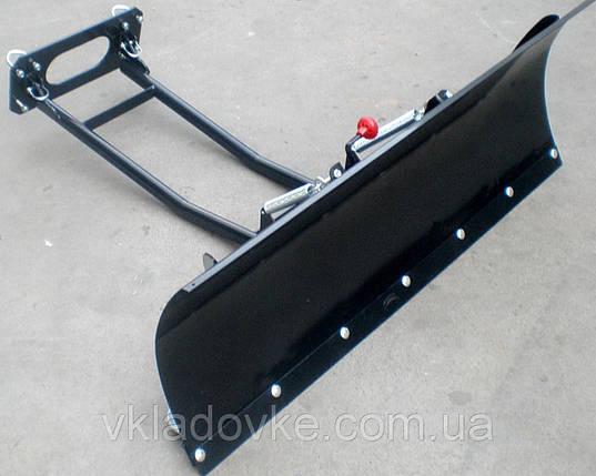 Ковш отвал для квадроцикла ширина 1,5 м, фото 2