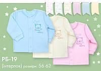 Рубашки РБ 19 Бемби