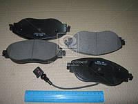 Колодка торм. SKODA OCTAVIA (5E3) 12- (D1633) передн. (пр-во SANGSIN)