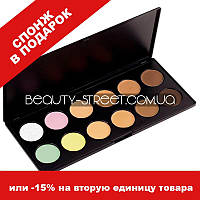 Палитра корректоров Beauties Factory 12 / Корректоры 12