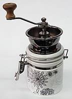 Кофемолка ручная керамическая