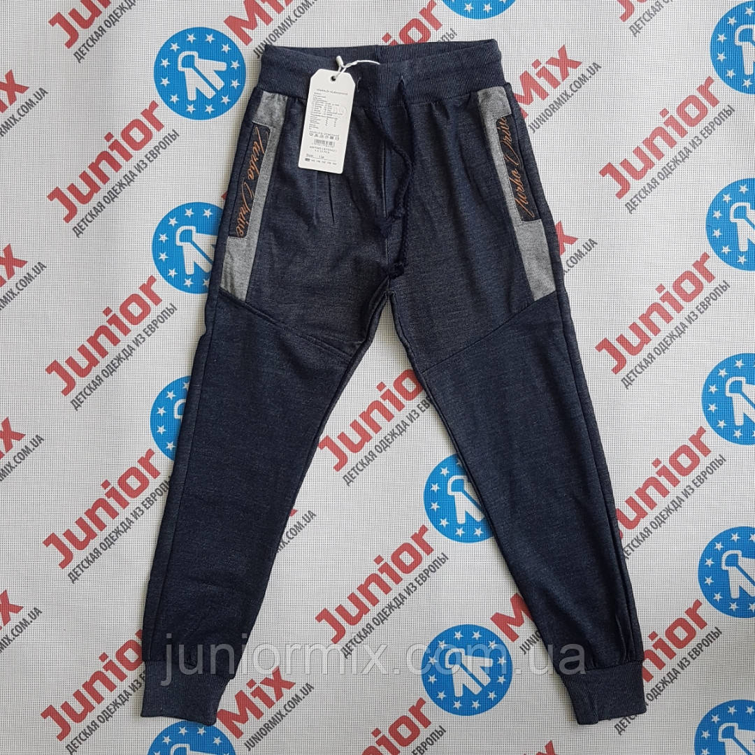 Оптом подростковые спортивные штаны на манжете  для мальчика GRACE