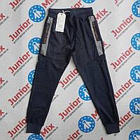 Оптом подростковые спортивные штаны на манжете  для мальчика GRACE, фото 1