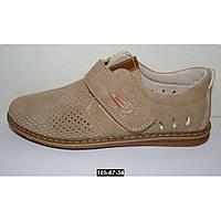 Летние мокасины, туфли для мальчика, 33-36 размер, супинатор