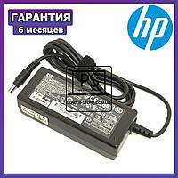 Блок питания Зарядное устройство адаптер зарядка для ноутбука HP Pavilion TX1100