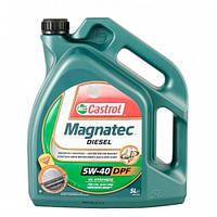Моторное масло CASTROL Magnatec Diesel 5W-40 DPF 4L