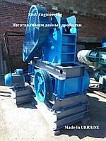 Комбинированная дробилка СМД 115