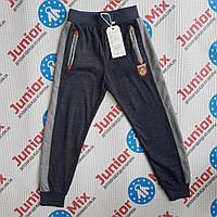Спортивные детские штаны для мальчика на манжете  GRACE, фото 1