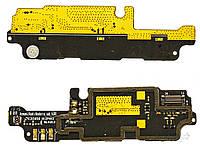 Шлейф для Lenovo A706 с микрофоном, подсветкой кнопок Original