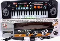 Пианино синтезатор MQ-803 + USB + микрофон