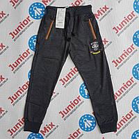 Подростковые спортивные штаны для мальчика на манжете оптом GRACE
