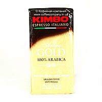 Кофе молотый Kimbo Gold 100% Arabica 250г