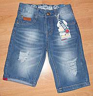 Бриджи джинсовые для мальчика 6-14 лет