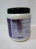 Разглаживающая маска для волос с маслом авокадо Brelil Numero Smoothing Mask 1000 ml