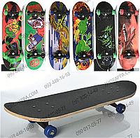 Скейт MS 0354-3, дека 70,5*20 см, пластмассовая подвеска, колеса ПВХ, 7 слоев клен, 6 видов, подшипник 608Z