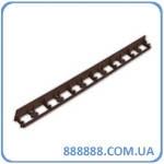 Бордюр садовый Rim-Board 45/1000мм коричневый OBRBR45 Bradas