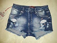 Джинсовые шорты короткие RoxRite 596-199