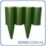 Палисад Palgarden зеленый 2,5 м OBP1202-002GR Bradas