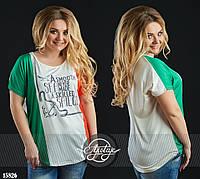 Яркая футболка в стиле oversize зеленый, белый, красный
