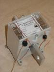 Трансформатор тока Т 0,66 -1 75/5 0,5S