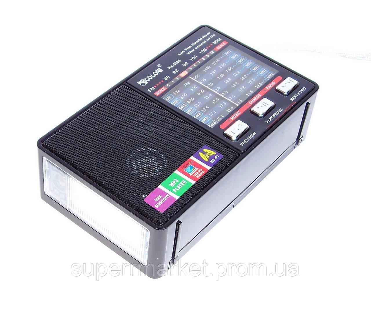 Радио Golon RX-8866  8868  FM AM SW  MP3 + фонарик, черная