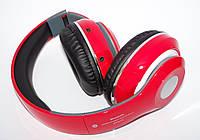 Беспроводные Bluetooth наушники STN-13 FM/ MP3/ bluetooth/SD, RED (копия monster beats studio 2.0)