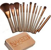Набор кистей Naked 3 Gold (в металлическом футляре)
