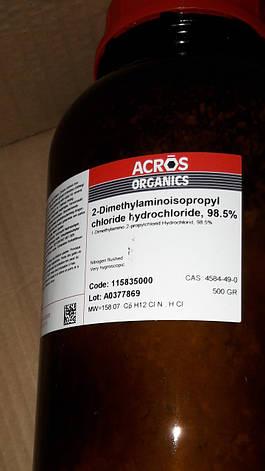 1-(Диметиламино)-2-изопропилхлорид гидрохлорид 98.5%, фото 2