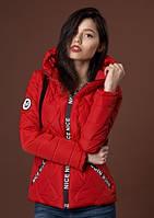 Женская демисезонная молодежная куртка