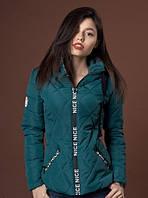 Молодежная куртка  утепленная на синтепоне