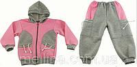 Спортивный костюм для девочки. Размеры на рост от 80 до 100 (см)