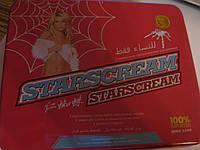 Женская виагра Starscrem возбуждающие таблетки для женщин афродизиак, купить Киев