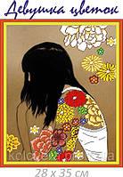 Девушка цветок, фото 1