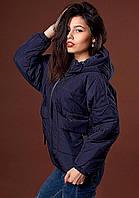 Синяя курточка с вшитым капюшоном