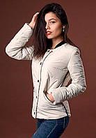 Молодежная куртка молочного цвета