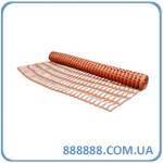 Сетка защитная Barrier Net 100г/м? 90x26мм 1x30м AS-BR10090261030 Bradas