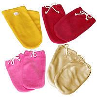 Варежки махровый-флис для парафинотерапии (разные цвета)