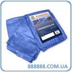 Тент водонепроницаемый Blue 60 гр/м2 размер 10 х 20м PL10/20 Bradas