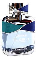 Мужская парфюмерная вода El Cielo 100ml.  Armaf (Sterling Parfum)