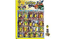 Набор героев  Pokemon Go/ Покемоны 18701 - фигурки 5см, карточки, 20шт на планшетке 50*36см