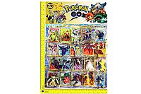 Набор героев  Pokemon Go/ Покемоны  18705 - фигурки 7см, карточки, 20шт на планшетке 50*36см