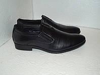 Школьные туфли для мальчика, р. 32, 33, 35